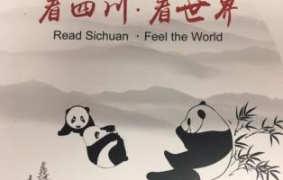 Sichuan_imagefullwide