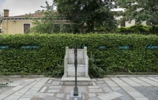 trono Guggenheim