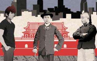 chinamen-locandina-e1515426886921-680x341