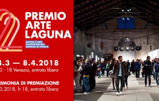 mostra2018_premioartelaguna