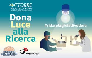 dona-luce-alla-ricerca-pagina-sito