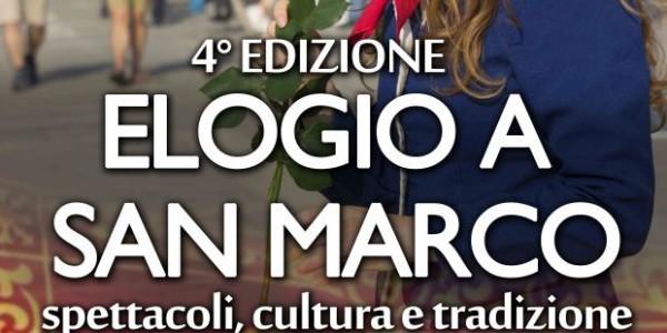 manifesto-festa-di-san-marco